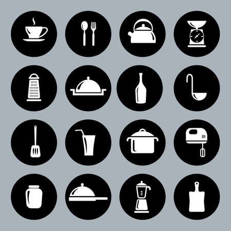 basis: Vector design kitchen flat icons for web, white on black basis Illustration