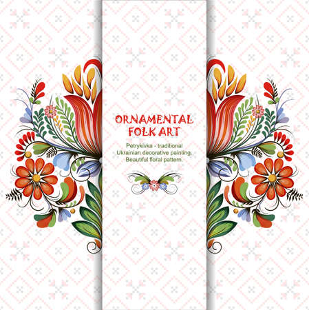 Vector card with symmetric floral element. Style of Petrykivka - traditional Ukrainian decorative painting. Ornamental folk art. Place for your text. Perfect for greetings, invitations or announcements.