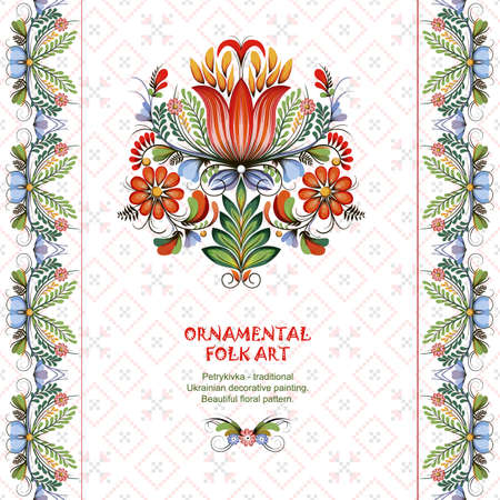 Vector card with floral borders and symmetric element. Style of Petrykivka - traditional Ukrainian decorative painting. Ornamental folk art. Place for your text.