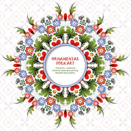 Vector card with round floral pattern. Place for your text. Style of Petrykivka - traditional Ukrainian decorative painting. Ornamental folk art.