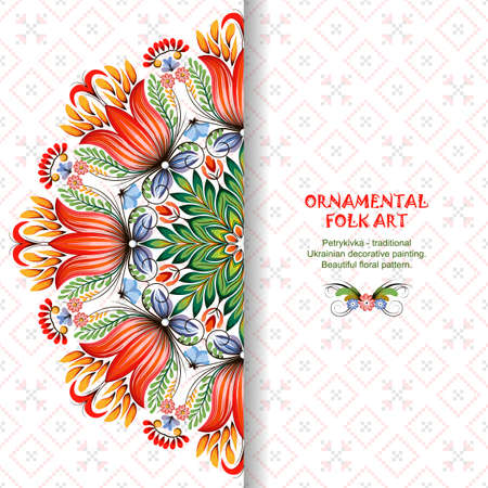 Vector card with round floral pattern. Style of Petrykivka - traditional Ukrainian decorative painting. Ornamental folk art. Place for your text. Perfect for greetings, invitations or announcements. Ilustração