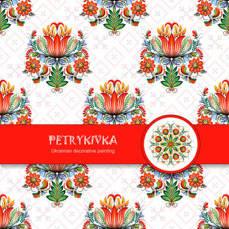 Vector card with floral symmetrical elements. Style of Petrykivka - traditional Ukrainian decorative painting. Ornamental folk art. Perfect for greetings, invitations or announcements. Ilustração