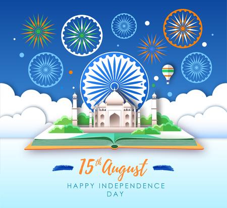Día de la independencia de la India. Taj Mahal y fuegos artificiales navideños. Cortar el diseño de estilo de arte de papel Ilustración de vector