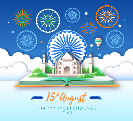 Independence day of India. Taj Mahal and holiday firework. Cut out paper art style design Ilustração Vetorial