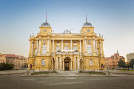 croatian: Croatian national theater, Zagreb