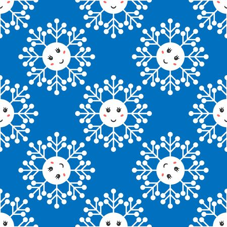 Christmas seamless pattern with cute smiling snowflakes. Holiday print. Winter vector illustration. Çizim