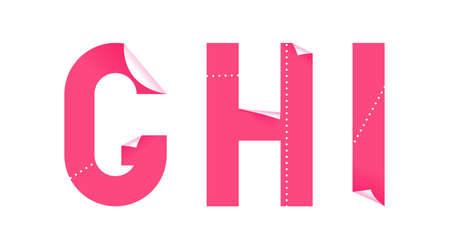 Sticker font in paper art style on white background. Vector type illustration set. Иллюстрация