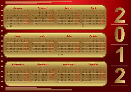 2012 Calendar Stock Vector - 9457611