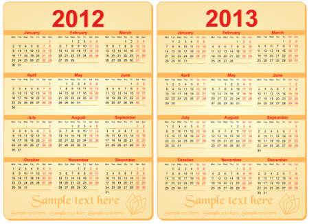 2012 と 2013年カレンダー セット