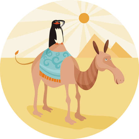 pyramid of the sun: camel Illustration