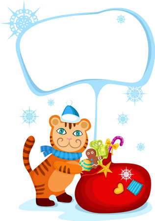 tiger Stock Vector - 5887392