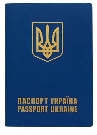 ukrain passport photo