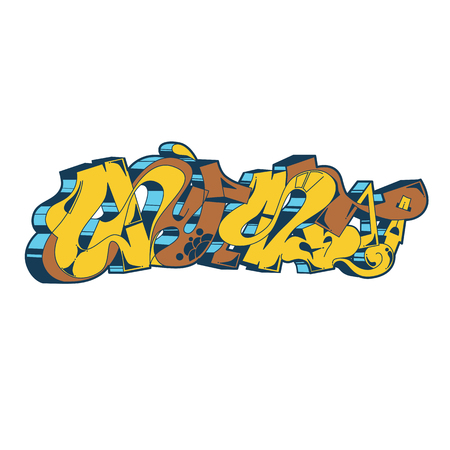 gust: Street art of graffiti. Urban contemporary culture. Abstract color creative drawing. Word gust