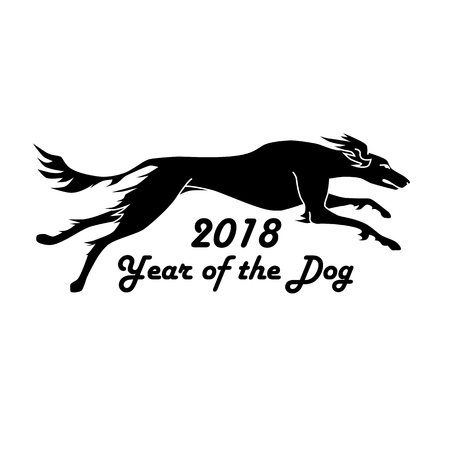 Vector silhouette of running dog saluki breed