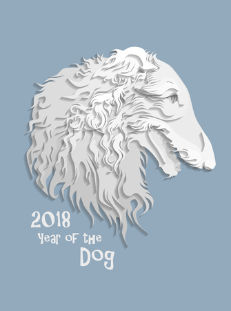 White borzoi dog on blue background looking at right. Chinese calendar Zodiac for 2018 New Year of brown earth Dog. Isolated vector silhouette made in paper cut style. Illustration