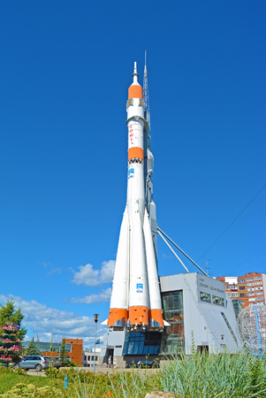 SAMARA, RUSSIA - 9. AUGUST 2017: Soyuz rocket in the entrance of the Space Museum