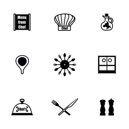 chef s hat: Vector Chef icon set on white background Illustration