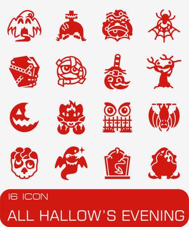 Vector All Hallows Evening icon set Фото со стока