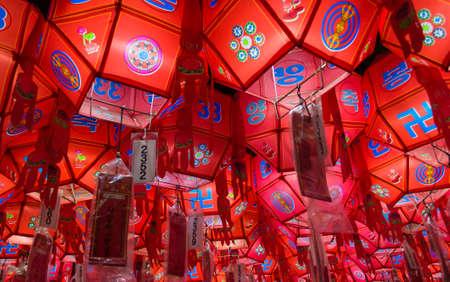 Busan, South Korea - lantern festival decor at night in Samgwangsa Temple dedicated to Buddhas birthday