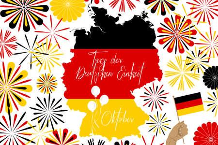 """Konzeptbild der Deutschlandkarte und abstarct Feuerwerk und Text """"Tag der Deutschen Einheit"""" in deutscher Sprache"""