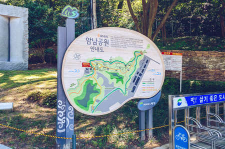 Busan, South Korea, September 14, 2019: wooden map of Amnam park with all attractions and facilities