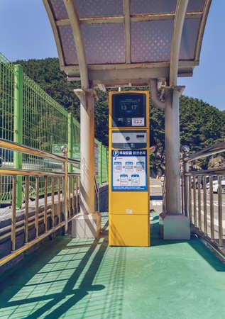 Busan, South Korea, September 14, 2019: typical korean parking lot paymant device 報道画像