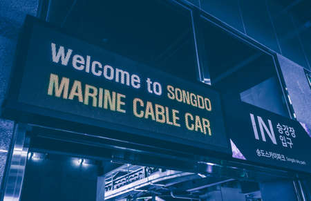 Busan, South Korea, September 14, 2019: welcoming sign at the entrance to Songdo cable cars
