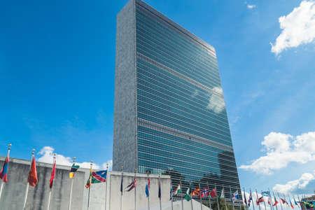 Edificio de la Sede de las Naciones Unidas en la Ciudad de Nueva York, Estados Unidos. Foto de archivo