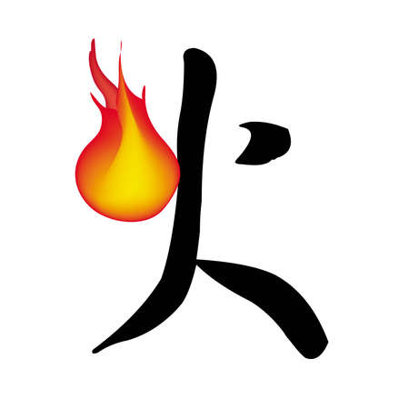 wording: fire in chinese wording Illustration