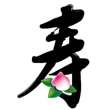 bollos: de largo que viven en la redacci�n chino