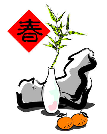 vector illustration for China traditional ink painting --bamboo in a vase, special for new year, means growth, improve and the Chinese words means spring. Vector