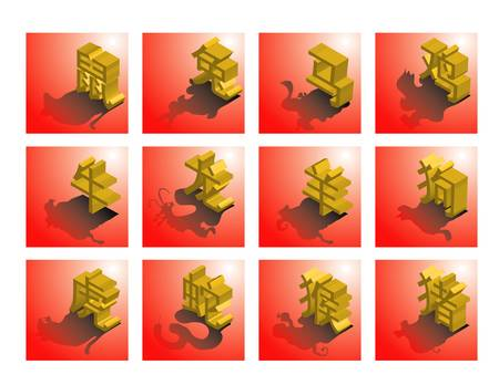 vector illustration for chinese 12 zodiac, icon, symbol Vector