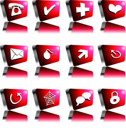vector illustration for a set of computer icon in red and silver box Illustration