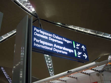 Airport signs in Kuala Lumpur International Airport, Malaysia