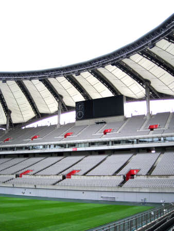 the world cup: World Cup Stadium Seul Corea