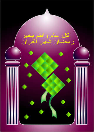 a design background for Ramadan, special occasion.