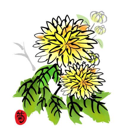 crisantemos: pintura de estilo tradicional chino - Chrysanthemum Foto de archivo