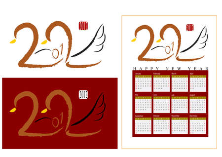 swan drawing with artistic art brush, symbolic swan picture for 2012