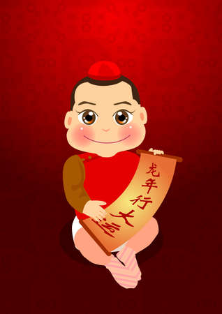 a baby boy wearing chinese style fashion and holding a Chinese poetry scoll. Stock Photo