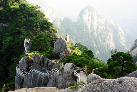 Huangshan China photo