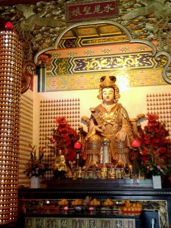 Tian Hou Temple