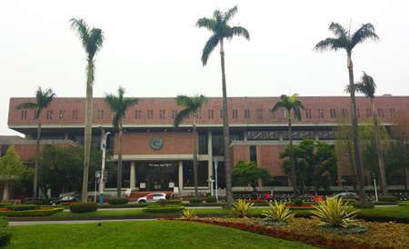 TAIPEI, TAIWAN: National Central Library in Taipei, Taiwan, March 31, 2016.
