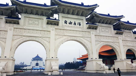 main gate: Liberty Square (Taipei, Taiwan) main gate Editorial