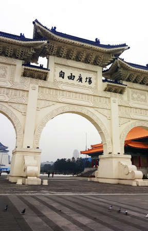 Liberty Square (Taipei, Taiwan) main gate Editorial