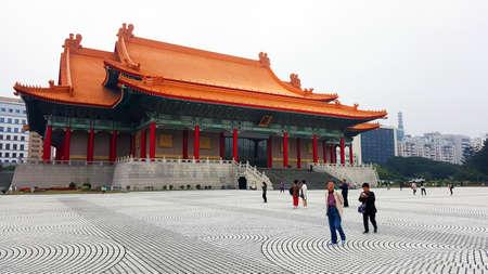 National music Hall of Taipei, Taiwan