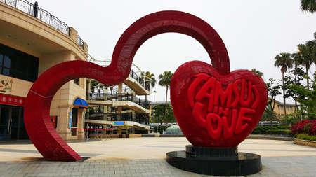Taipei, Taiwan - April 6th : Heart shaped sculpture at  Tamsui Fishermans Wharf in Taipei, Taiwan 新聞圖片