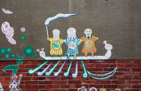 TAIPEI CITY, TAIWAN - March 31, 2016: Wall painting at Bopiliao Old Street