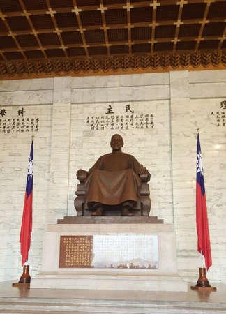 Taipei, Taiwan - March 31, 2016: The bronze statue of Chiang Kai-shek in the main chamber of the Chiang Kai-shek Memorial Hall.