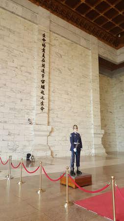 Taipei, Taiwan - March 31, 2016: Soldier stand guard at the Chiang-kai Shek Memorial Hall. Editorial