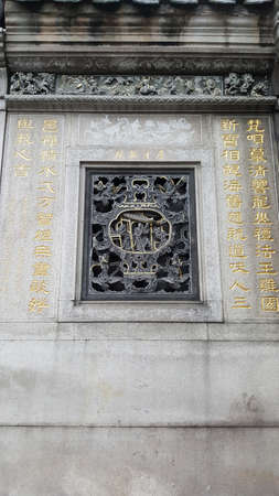 TAIPEI CITY, TAIWAN - March 31, 2016:  Details of the wall of Longshan Temple in Taipei, Taiwan.